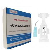 Клей медицинский Сульфакрилат в стерильной тубе 0,5 мл (5 шт)
