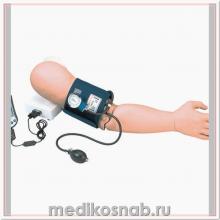 Тренажер руки для обучению измерения артериального давления
