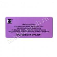 Тесты на наркотики (от 2 до 18 наркотических соединений)