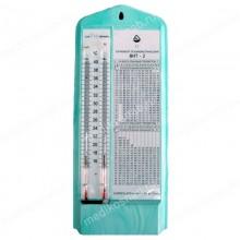 Гигрометр психрометрический ВИТ-2 с поверкой (Россия)