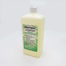 Абактерил, концентрированное дезсредство с моющим эффектом