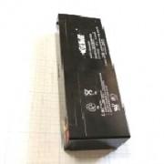 Аккумуляторная батарея для ЭКГ Schiller AT-2  AT-102