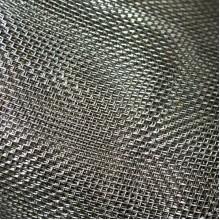 Сетка металлическая мелкоячеистая