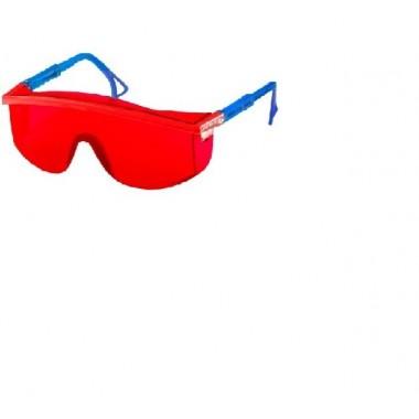 Очки защитные, от УФ излучения