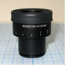Окуляр фокусируемый WHSZ10X-H/22 к микроскопам Olympus