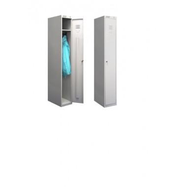Шкаф для одежды (металлический) 941.465