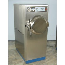 Стерилизатор паровой ГК-100-5 (ТЗМО)
