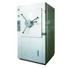 Стерилизатор паровой ГП-560-2