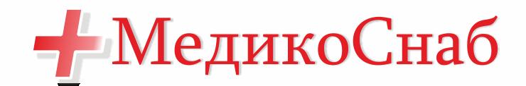 """Интернет-магазин медтехники ООО ПКФ """"МедикоСнаб"""""""